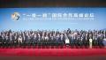 中国将向丝路基金增资1000亿元 央行解读:怎么用?