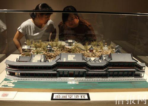 漪澜堂烫样的纸模型