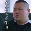 岳云鹏自曝因爱玩手机患飞蚊症 多吃黑豆有帮助