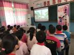 爱心电影送偏远小学首站启动 让学生更加爱水护水