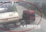 偷梁换柱 石子换油脂 这个运货司机是怎么做到的?