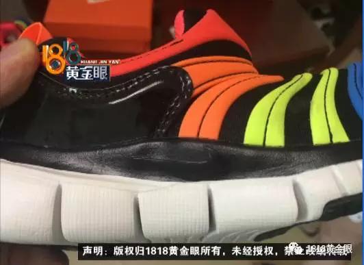 """女子 退货 耐克鞋 搞错 投诉 店方 价格 一双/那么""""立彩""""有拿到耐克的授权吗?"""