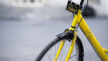 浙江省疾控:未发生因共享单车造成艾滋病针刺感染