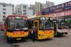 新嵊第二条城际公交线路 25日正式开通运行