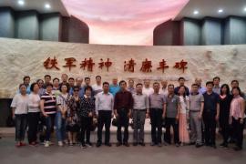 民建徐州市委到冷遹紀念館參觀學習 增進政治共識