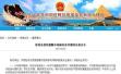 驻埃及使馆:中国游客尊重风俗 斋月期间注意安全