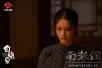 """《白鹿原》李沁谈田小娥:""""她是一个生动的女人"""""""
