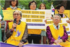 日本慰安妇博弈再输一局