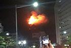 首尔山区发生大火