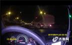济南:疯狂大货车超载100% 半小时连闯7次红灯