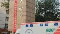北京:全市92个高考考点增设58辆急救车