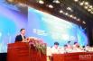 中联微客区链共享系统暨EYE健康爱守护活动发布