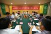 上海财经大学优秀生源基地河南中学校长交流会在郑州举行
