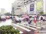 徐州机动车礼让行人共同创造安全文明的交通环境