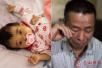 5个月孩子患病需要巨额医药费,狠心父母残忍抛弃任其自生自灭!