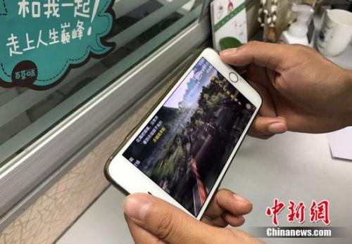 资料图:用户在用手机看视频。中新网 程春雨 摄