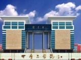 中原工学院招生计划公布 面向全国招6560人