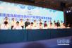 福建海洋战略性新兴产业发展项目总投资达13.57亿元