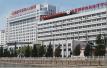 沈阳463医院10年公益救助800多贫困先心病患儿