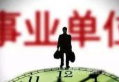 """徐州官方回应""""文学硕士未被录取"""":已成立调查组"""