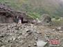 茂县叠溪山体滑坡事件:四川省红十字会赶赴灾区