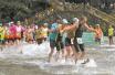 悦动白水洋——白水洋国际户外挑战赛开赛