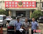 村支书低保结仇被刀杀? 传谣者被河南警方拘留