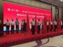 """""""农行杯""""淮海经济区银行业首届职工技能大赛在徐州举办"""