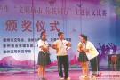 """徐州市中小学生""""文明城市·你我同行""""主题征文比赛颁奖典礼举行"""