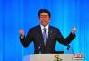 欧盟称拟与日本首相安倍晋三签署自由贸易协定