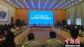 25所台湾高校大学生浙江开展暑期实习