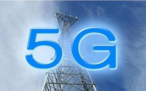 中国移动5G北京试验网启动会召开