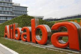 阿里巴巴股价半年大涨65%