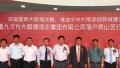 九次方大数据与北京房山区合作成立京津冀大数据应用研究院