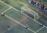 1994年7月17日 (甲戌年六月初九)|巴西足球队获第十五届世界杯赛冠军
