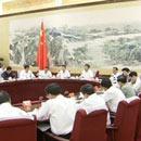 中央财经领导小组
