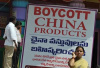 印度国内要求抵制中国货?真相或很残酷