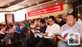 [北京ING]中关村文化创意产业新领军者评选活动启动