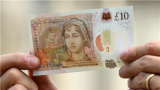 英国出新钞纪念简·奥斯汀
