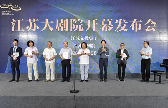 江苏大剧院将于8月5日开幕