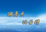 """直播预告丨绍兴22个市级部门明日迎来""""期中考"""""""