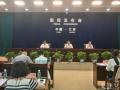 江苏上半年经济运行稳中有进 GDP同比增长7.2%