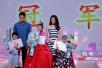 2017新丝路中国国际少儿模特大赛长沙赛区落幕