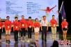 """""""感恩祖国·拥抱未来""""阳光少年成长营活动在京举行"""