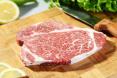 中国暂停进口6家澳大利亚工厂牛肉 涉新希望集团
