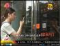 无人售货广州早就有了,但这次的EasyGo无人便利店大有不同