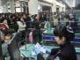 山东上半年342万余人次出入境 这个月份入境人数最多