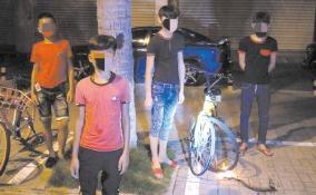 """4名""""00后""""深夜街头烧共享单车轮胎 称为卖废铁"""