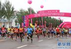和龙国际半程马拉松赛金秋9月激情开跑