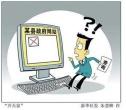 河南政府網站二季度抽查